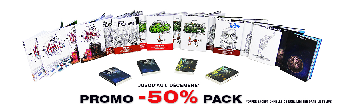 promo-pack